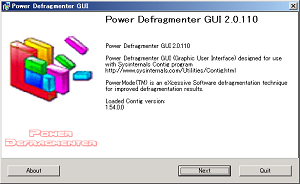 PowerDefragmenter 最初の画面
